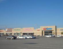 Yukon Village Shopping Center